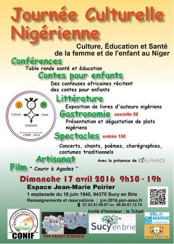 Affiche - JCN - Organisée par le Conseil des Nigériens de France